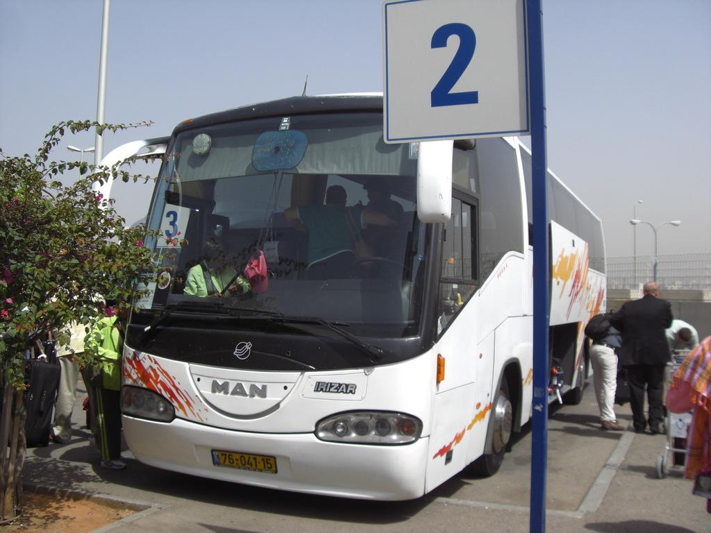 CIMG3912 - JERUSALEM 2009