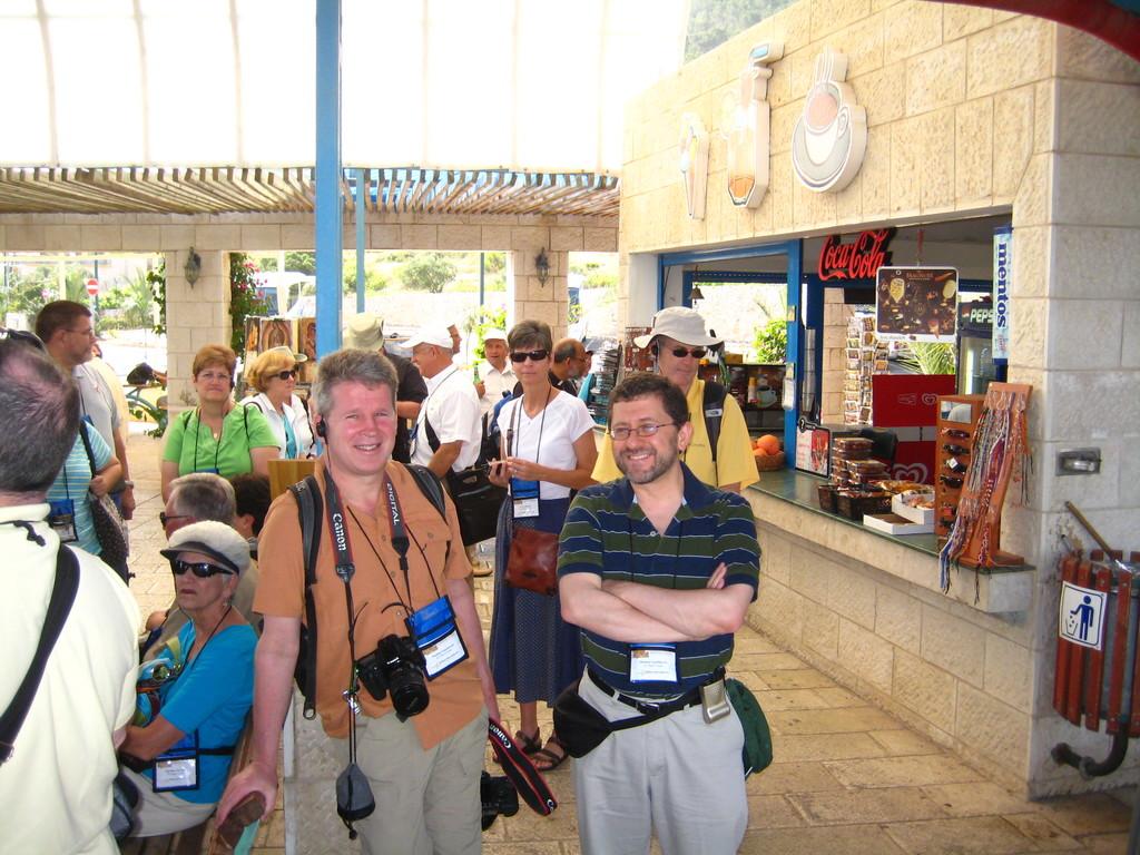 IMG 0254 - JERUSALEM 2009