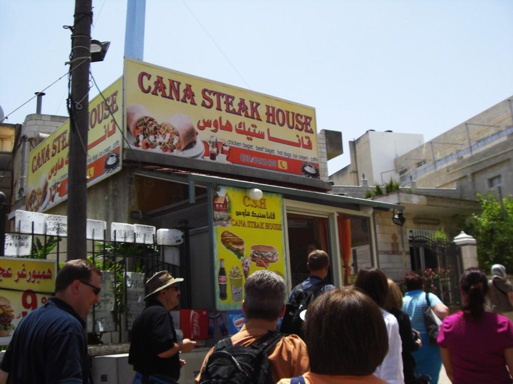 CIMG4172 - JERUSALEM 2009