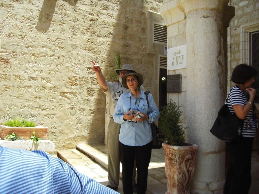 CIMG4230 - JERUSALEM 2009
