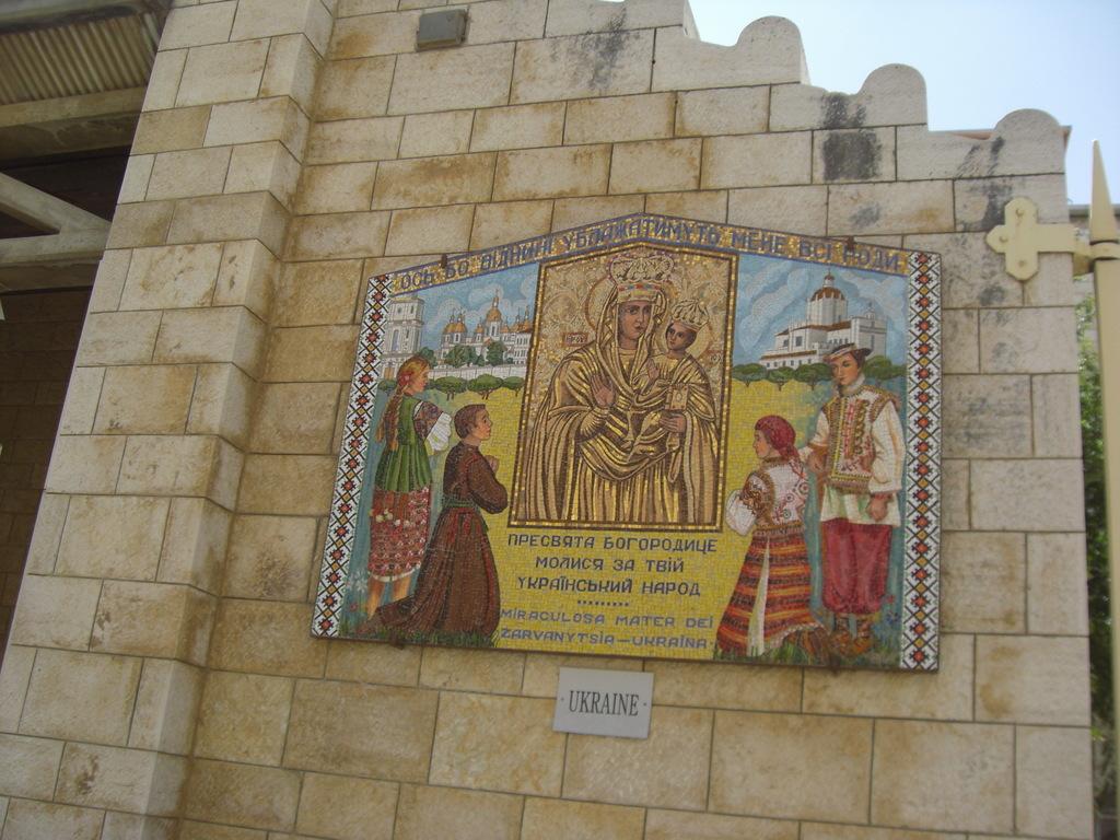 CIMG4336 - JERUSALEM 2009
