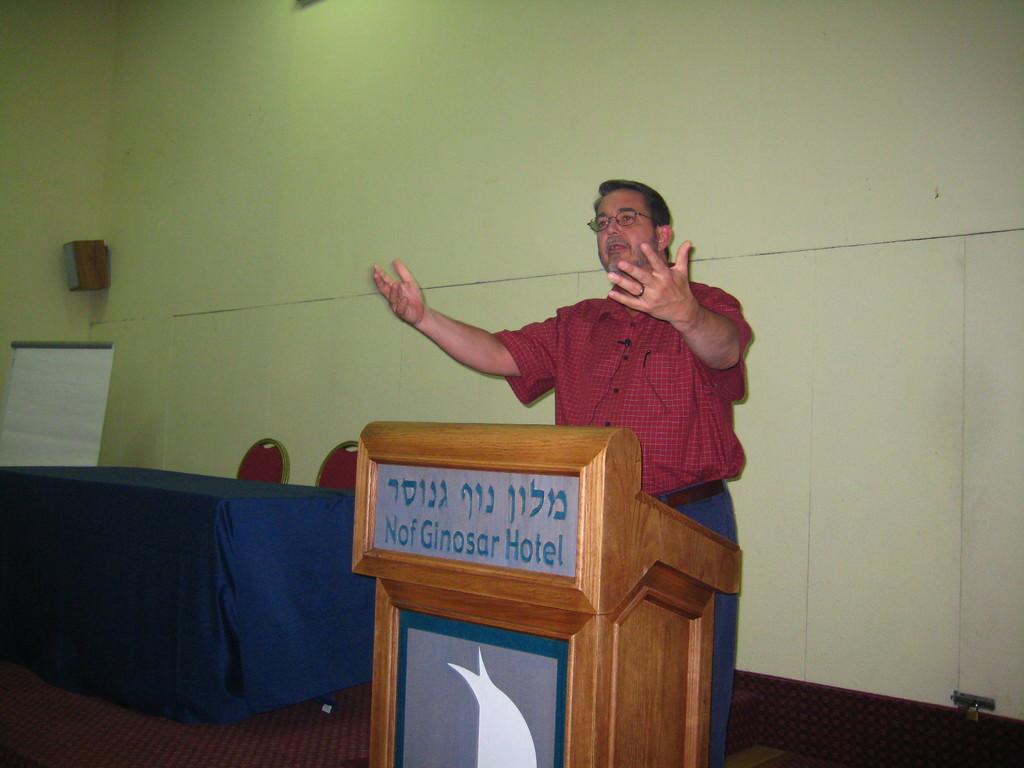 IMG 0399 - JERUSALEM 2009