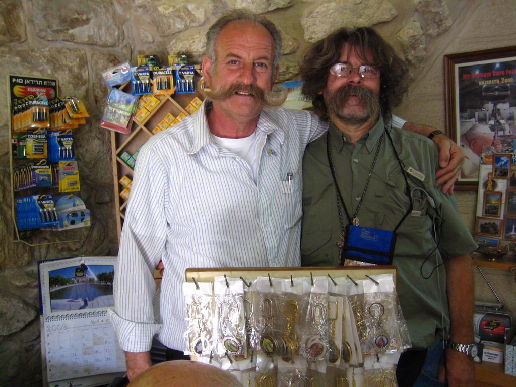 IMG 0343 - JERUSALEM 2009