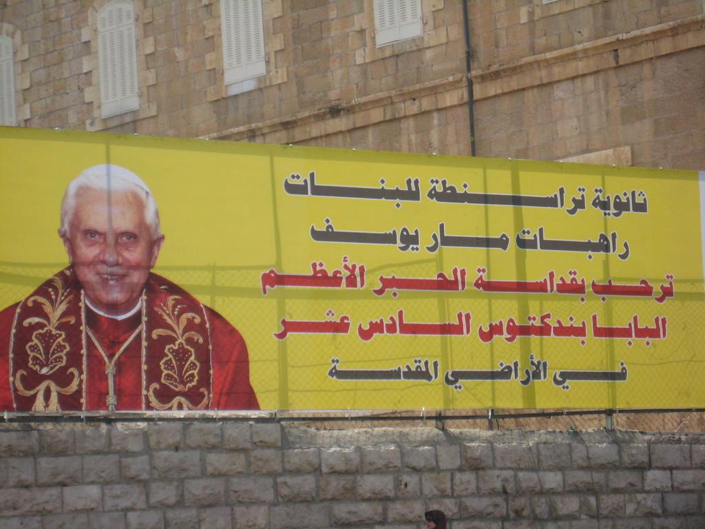 IMG 1393 - JERUSALEM 2009