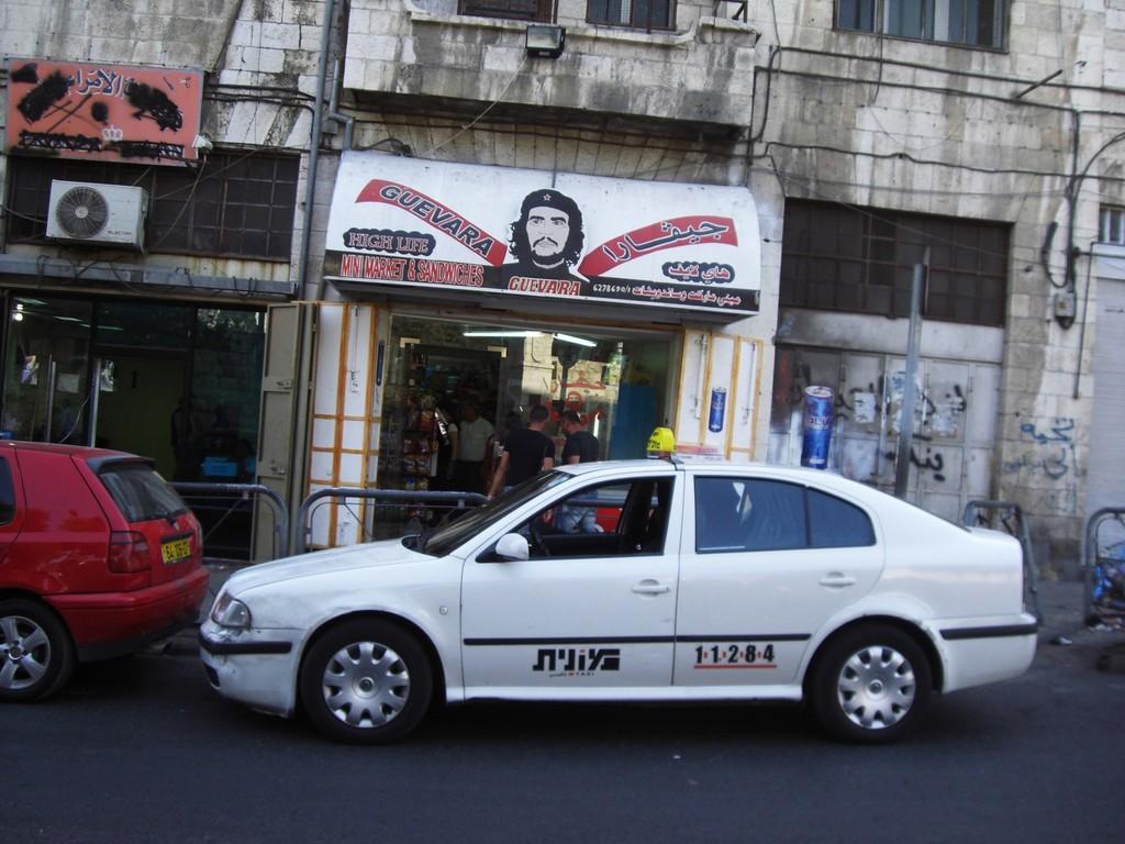 CIMG4998 - JERUSALEM 2009