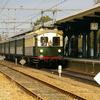 T00131 Mat24 Assen - 20061103 Hoogeveen Assen