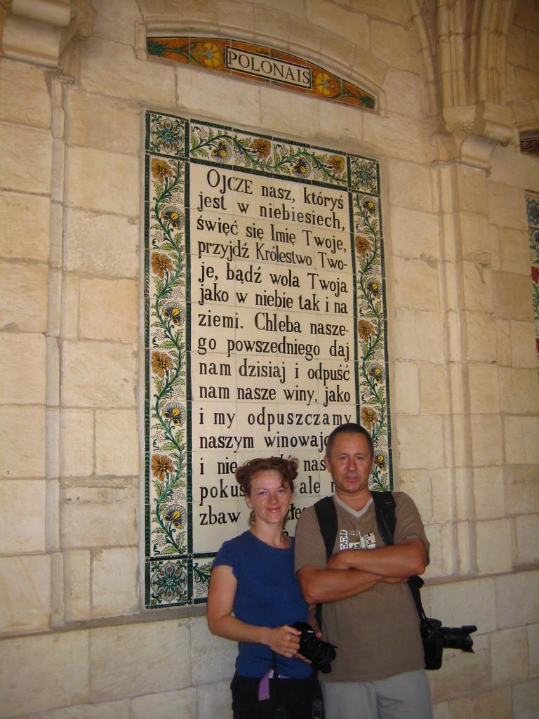 IMG 1552 - JERUSALEM 2009