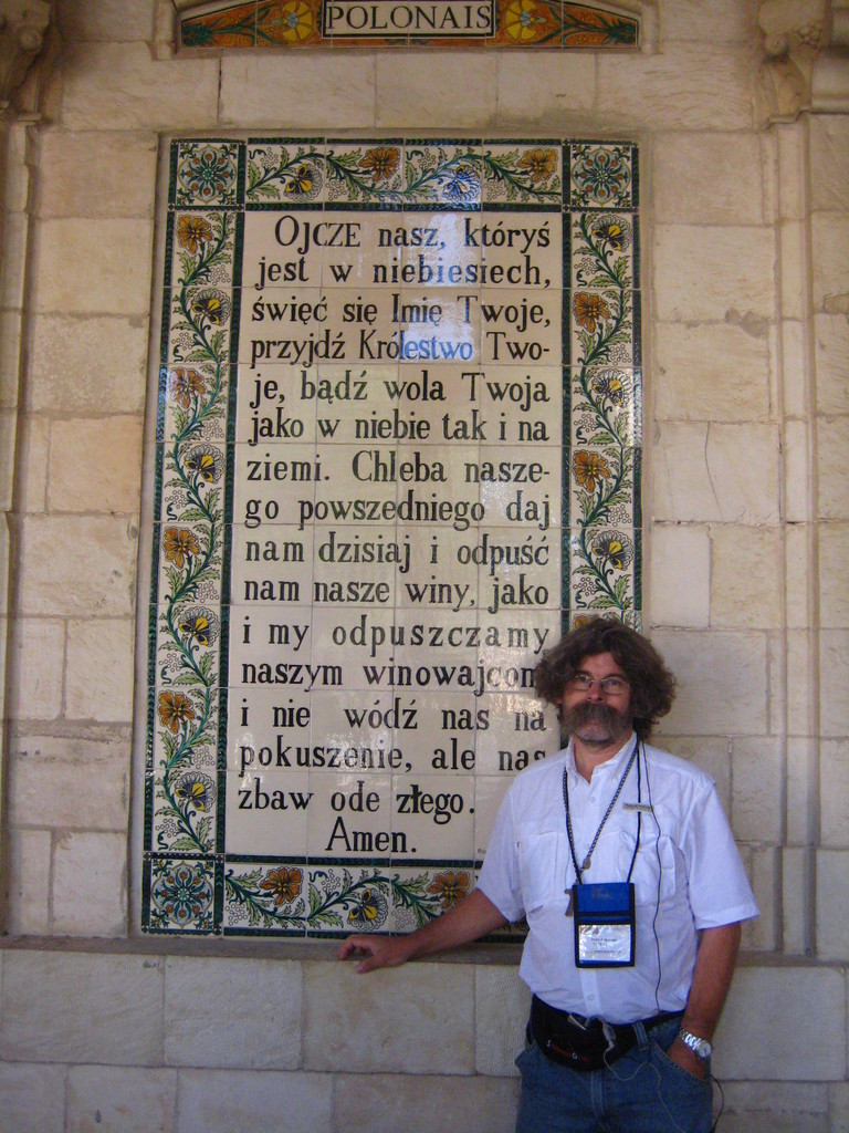 IMG 1542 - JERUSALEM 2009