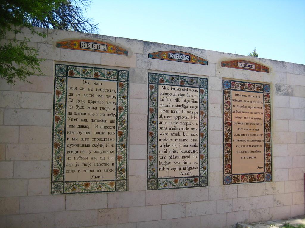 IMG 1538 - JERUSALEM 2009