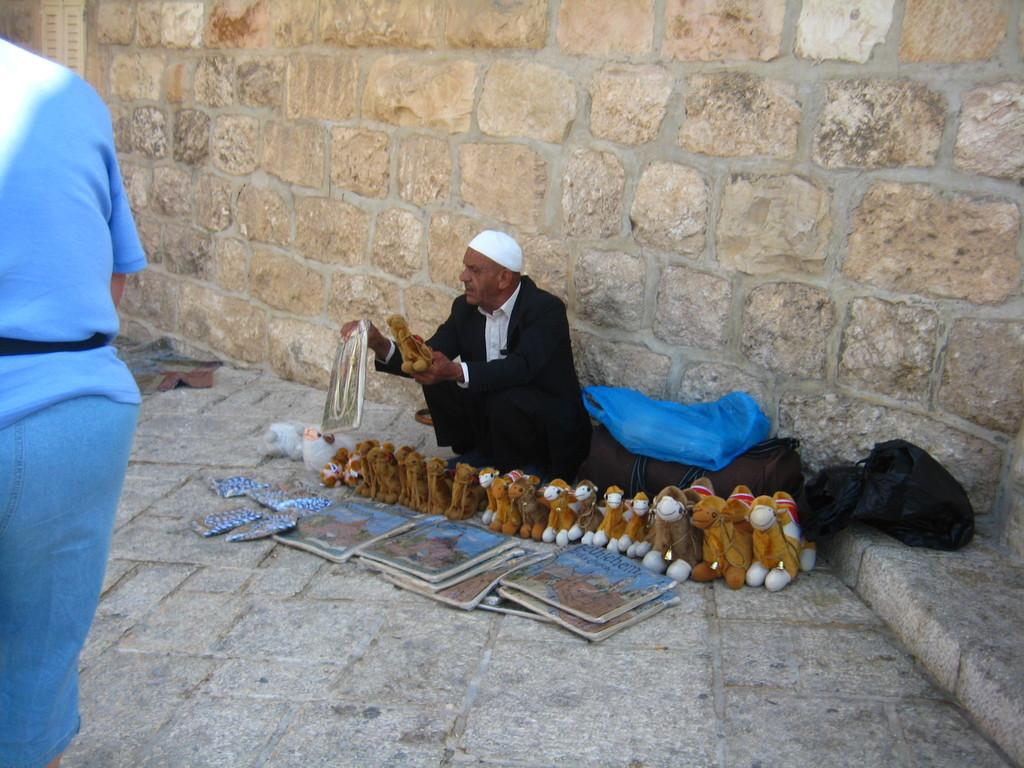 IMG 1572 - JERUSALEM 2009