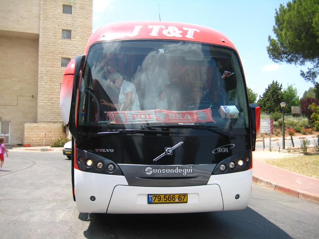 IMG 1651 - JERUSALEM 2009