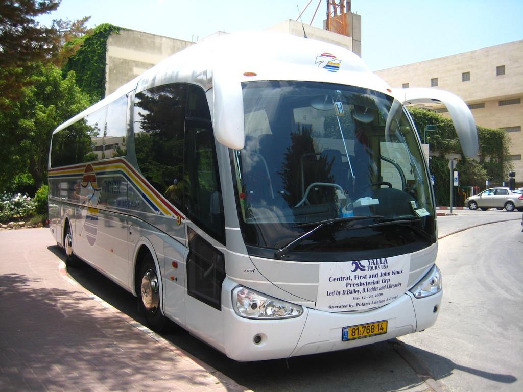 IMG 1643 - JERUSALEM 2009