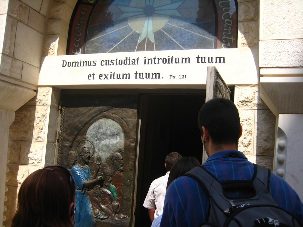 IMG 1789 - JERUSALEM 2009
