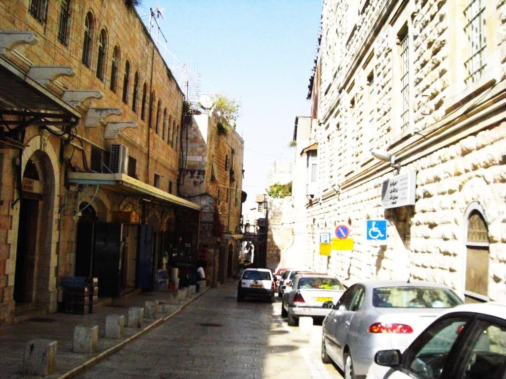 CIMG5265 - JERUSALEM 2009