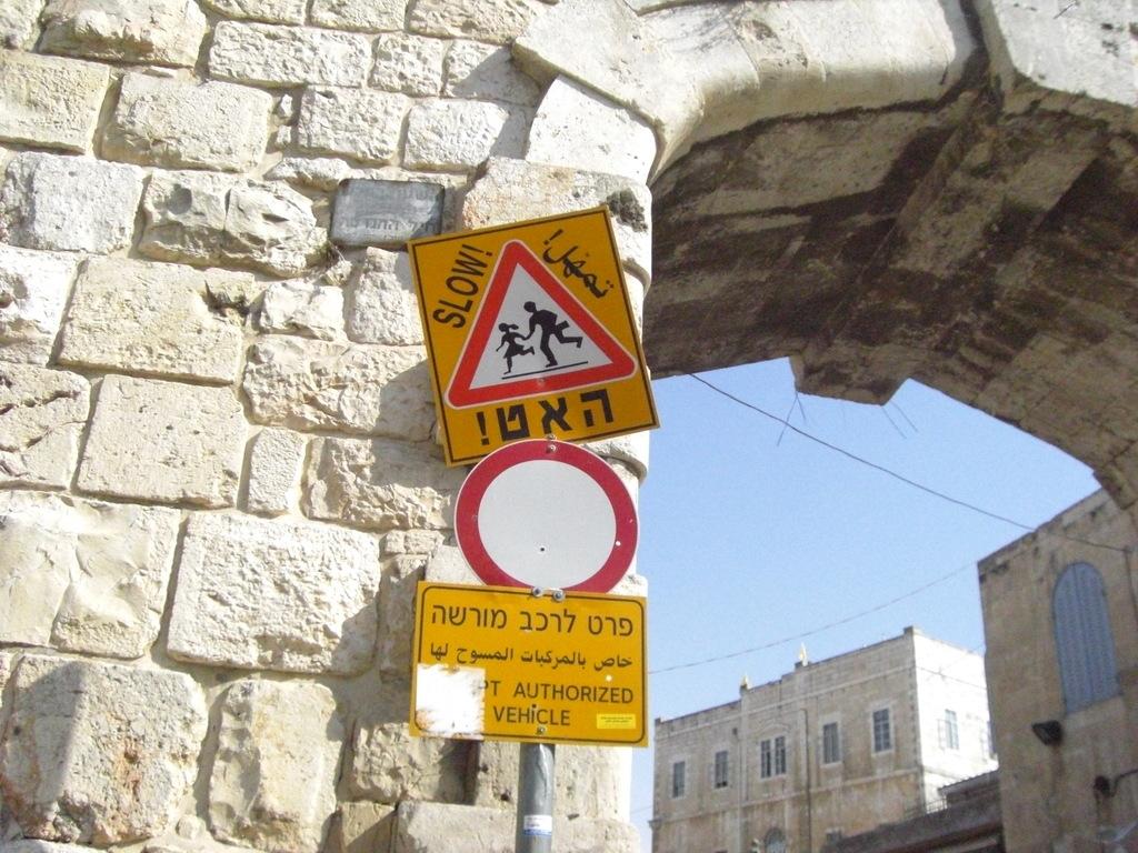 CIMG5264 - JERUSALEM 2009