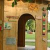 René Vriezen 2007-09-06 #0006 - Park Presikhaaf Tijdelijk T...