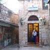 IMG 2634 - JERUSALEM 2009