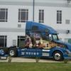 CIMG5699 - Trucks