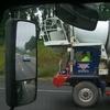 CIMG0638 - Trucks