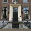 P1100903 - amsterdam
