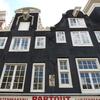 P1110055 - amsterdam