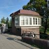 P1110450 - amsterdam