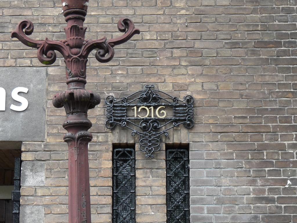 P1110563 - amsterdam