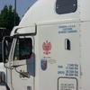 CIMG5094 - Polonia