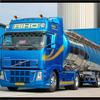 DSC 5387-border - Riho - Dodewaard