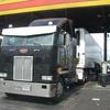CIMG7599 - Trucks