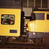DT0267 2637425 1658 Rotterd... - 19861224 Treinreis door Ned...