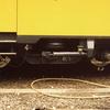 DT0304 4044 Groningen - 19870120 Groningen