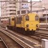 DT0322 2407 540 Groningen - 19870218 Groningen