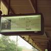 DT0703 Amersfoort - 19870530 Treinreis door Ned...