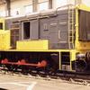 DT0749 657 Watergraafsmeer - 19870602 Treinreis door Ned...