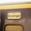 DT0774 4030 Groningen - 19870610 Groningen