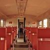 DT0848 172 Zutphen - 19870708 Treinreis door Ned...