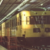 DT0892 178 752 Onnen - 19870713 Glimmen Hoogezand ...