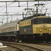 DT0946 1115 Utrecht CS - 19870720 Treinreis door Ned...