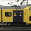 DT0970 2637103 Amersfoort - 19870724 Treinreis door Ned...