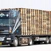 08-05-2007 006 - Augustus 2008