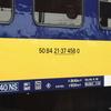 DT0982 2137458 Alkmaar - 19870728 Treinreis door Ned...