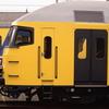 DT1008 2637101 Amersfoort - 19870730 Treinreis door Ned...