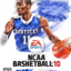John Wall 10 Cover by CSC - NCAAB