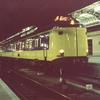 DT1248 4055 Groningen - 19871017 Groningen