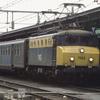 DT1582 1143 Roosendaal - 19871228 Treinreis door Ned...