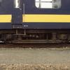 DT1596 1204 Vlissingen - 19871228 Treinreis door Ned...