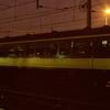 DT1613 2070761 Nijmegen - 19871228 Treinreis door Ned...