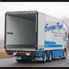DSC 8103-border - Europe Flyer - Scania R620
