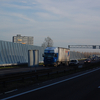 DSC 6312-border - Dagje mee - 22-11-2007